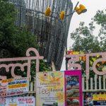दिल्ली हाट बाजार की पूरी जानकारी - Delhi Haat In Hindi