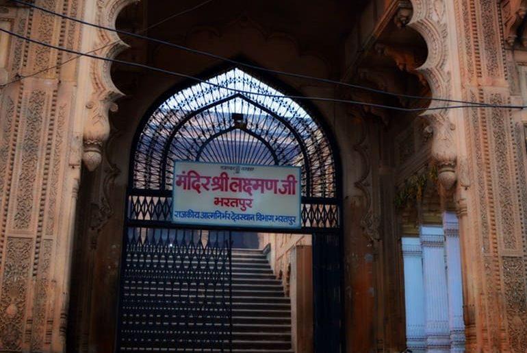 भरतपुर के लक्ष्मण मंदिर के दर्शन की जानकारी - Laxman Temple Bharatpur In Hindi