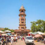 जोधपुर के घंटाघर के बारे में जानकारी - Ghantaghar Jodhpur In Hindi
