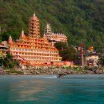 नीलकंठ महादेव मंदिर हरिद्वार के दर्शन की पूरी जानकारी - Neelkanth Temple In Hindi