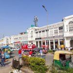 दिल्ली की मशहूर जगह कनॉट प्लेस घूमने की पूरी जानकारी - Connaught Place Delhi In Hindi